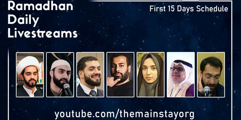 Ramadhan Programme 1441AH