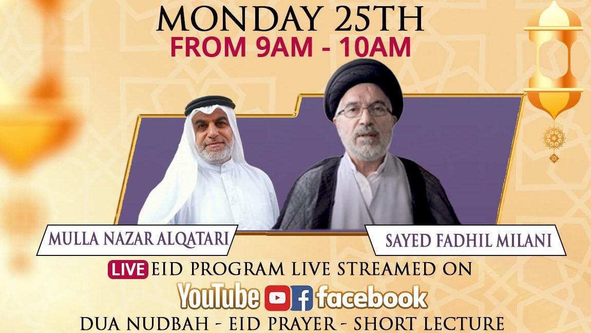 Unified Eid Programme 1441AH
